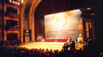 World-Cultural-Council-Award-Ceremony-Mexico-1995