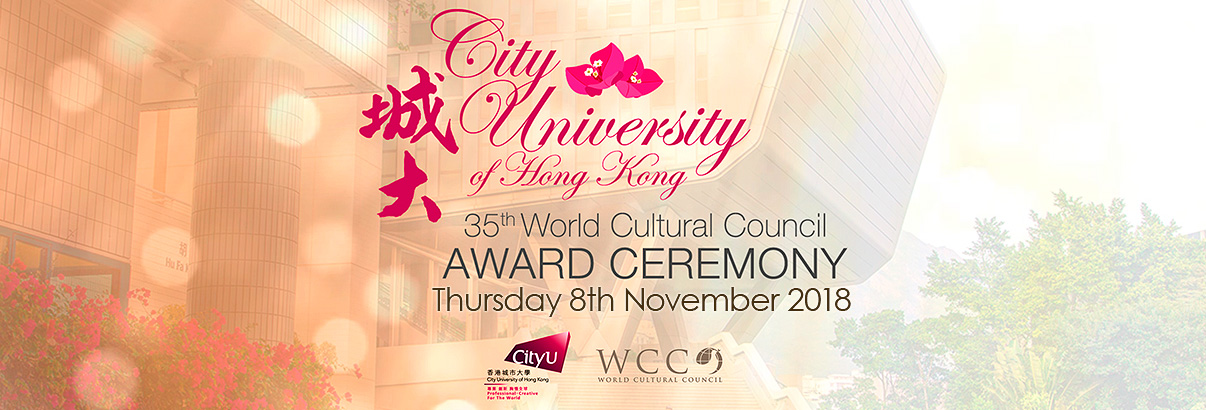 World Cultural Council Awards 2018